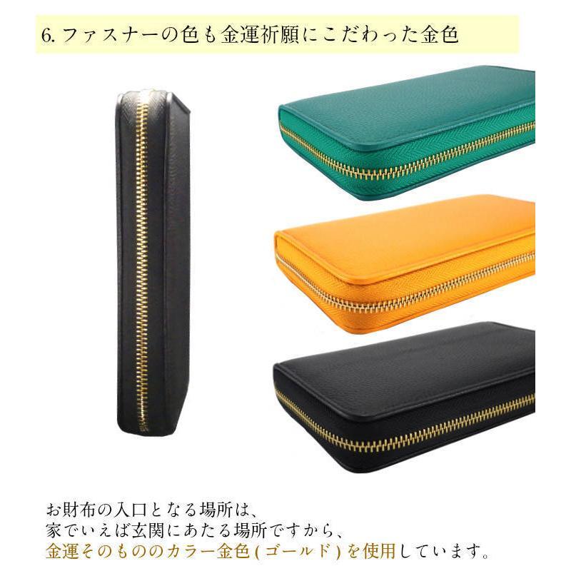 色 風水 2020 財布