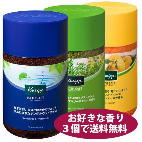 春の新作シューズ満載 お好きな香り3点 毎日がバーゲンセール クナイプ バスソルト 850g×3個 KNEIPP 入浴剤
