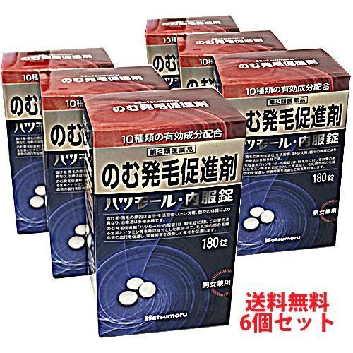 ハツモール内服錠 飲む発毛促進剤 180錠×6個 第2類医薬