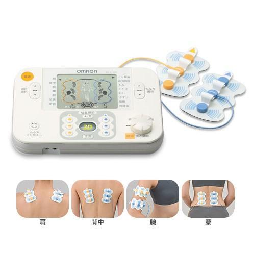 オムロン低周波治療器 HV-F1200 3Dエレパルス プロ 完全送料無料 高品質