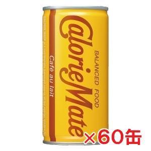 カロリーメイト スーパーSALE セール期間限定 リキッド 200ml×60缶 カフェオレ味 在庫処分