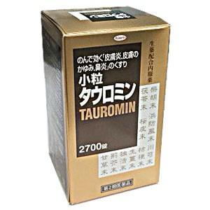 小粒タウロミン 2700錠 送料0円 高い素材 第2類医薬品