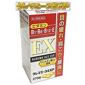 ブランド品 クレマエースEXP 年間定番 270錠 第3類医薬品