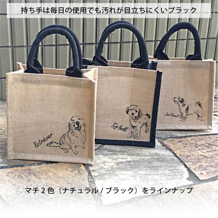 ジュートバッグ 犬のデザインイラスト SSミニサイズ 国内生産品(マチ色:ブラック) koyo-luxol 02