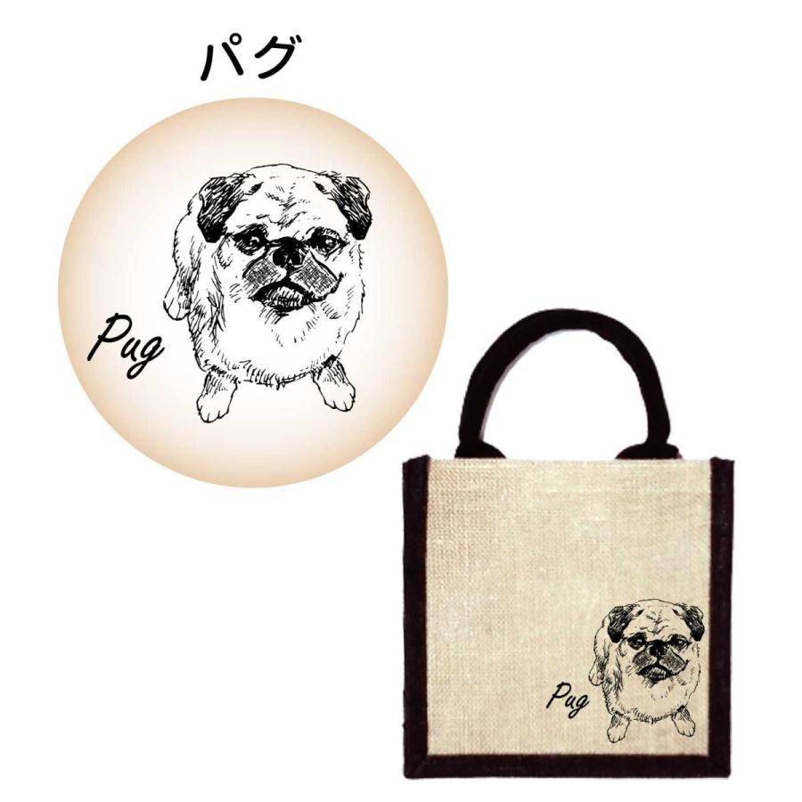 ジュートバッグ 犬のデザインイラスト SSミニサイズ 国内生産品(マチ色:ブラック) koyo-luxol 11
