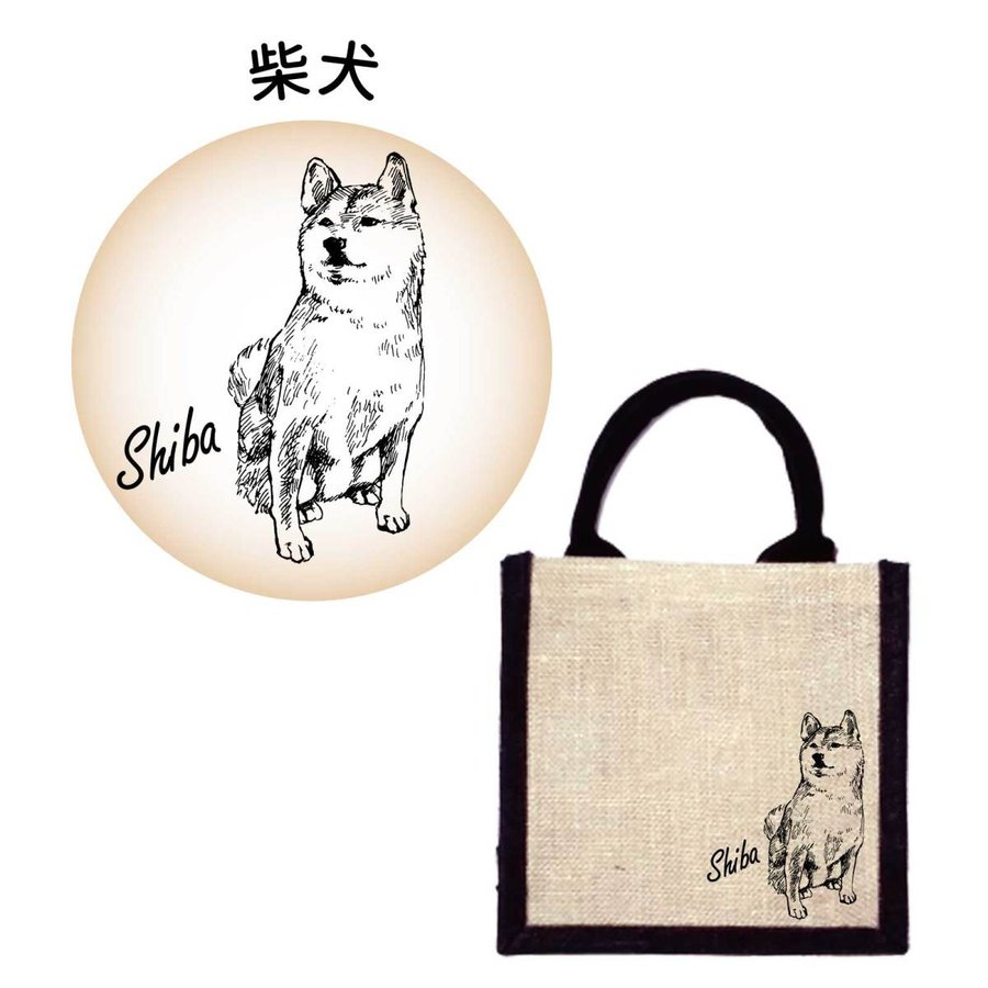 ジュートバッグ 犬のデザインイラスト SSミニサイズ 国内生産品(マチ色:ブラック) koyo-luxol 12