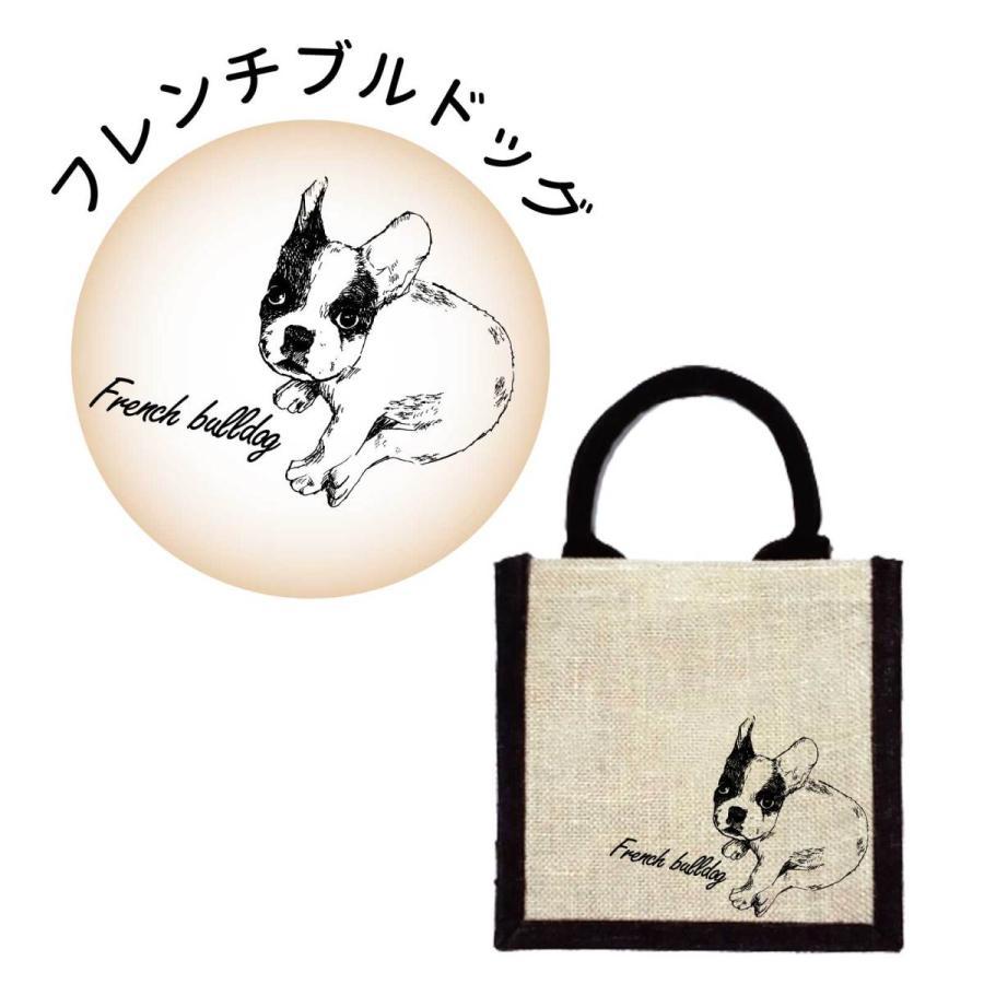 ジュートバッグ 犬のデザインイラスト SSミニサイズ 国内生産品(マチ色:ブラック) koyo-luxol 13