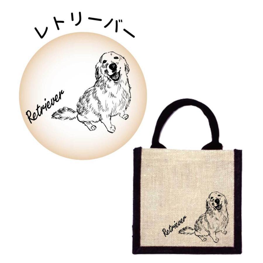 ジュートバッグ 犬のデザインイラスト SSミニサイズ 国内生産品(マチ色:ブラック) koyo-luxol 14