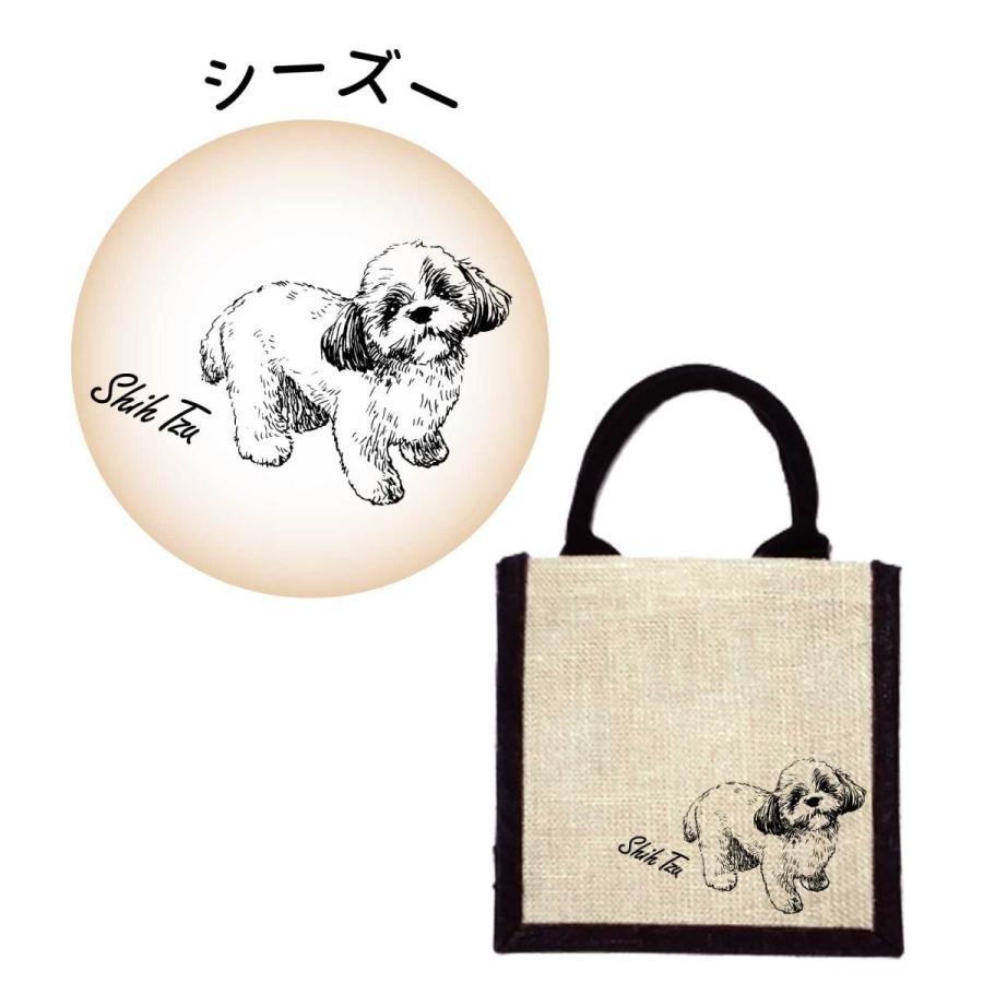 ジュートバッグ 犬のデザインイラスト SSミニサイズ 国内生産品(マチ色:ブラック) koyo-luxol 16