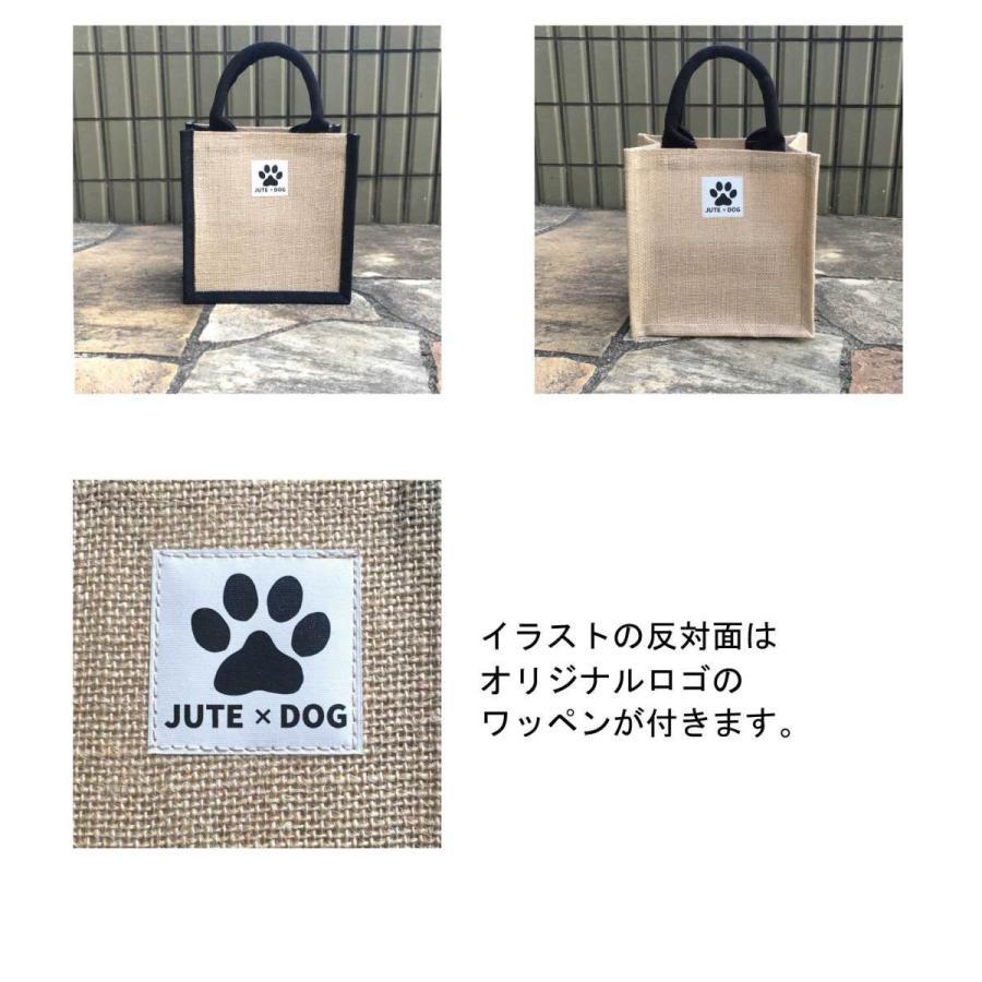 ジュートバッグ 犬のデザインイラスト SSミニサイズ 国内生産品(マチ色:ブラック) koyo-luxol 03
