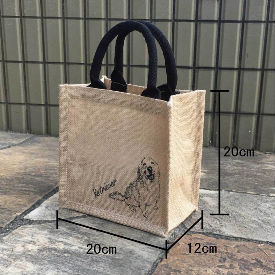 ジュートバッグ 犬のデザインイラスト SSミニサイズ 国内生産品(マチ色:ブラック) koyo-luxol 04