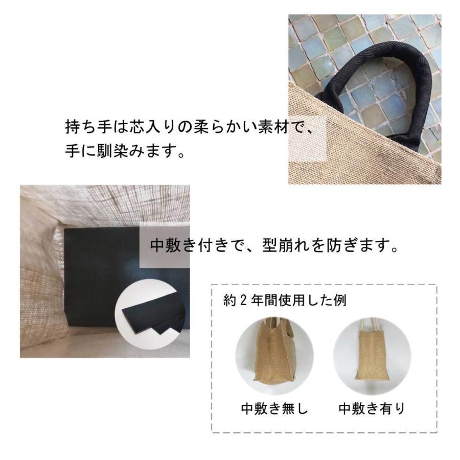 ジュートバッグ 犬のデザインイラスト SSミニサイズ 国内生産品(マチ色:ブラック) koyo-luxol 05