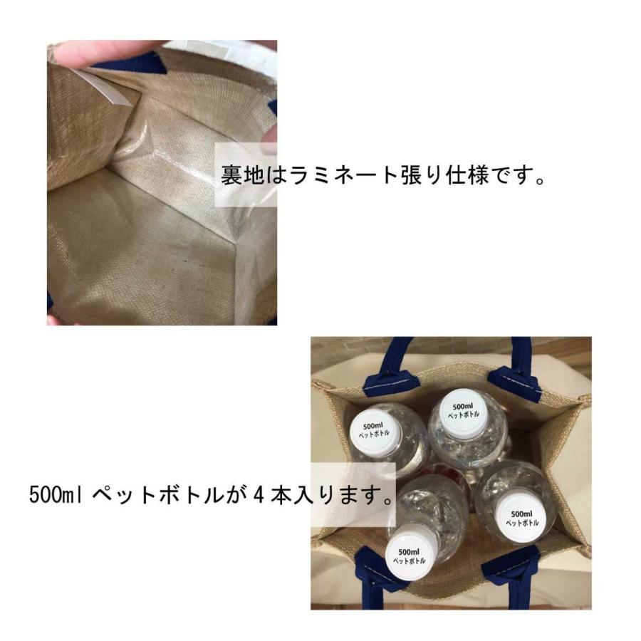 ジュートバッグ 犬のデザインイラスト SSミニサイズ 国内生産品(マチ色:ブラック) koyo-luxol 06