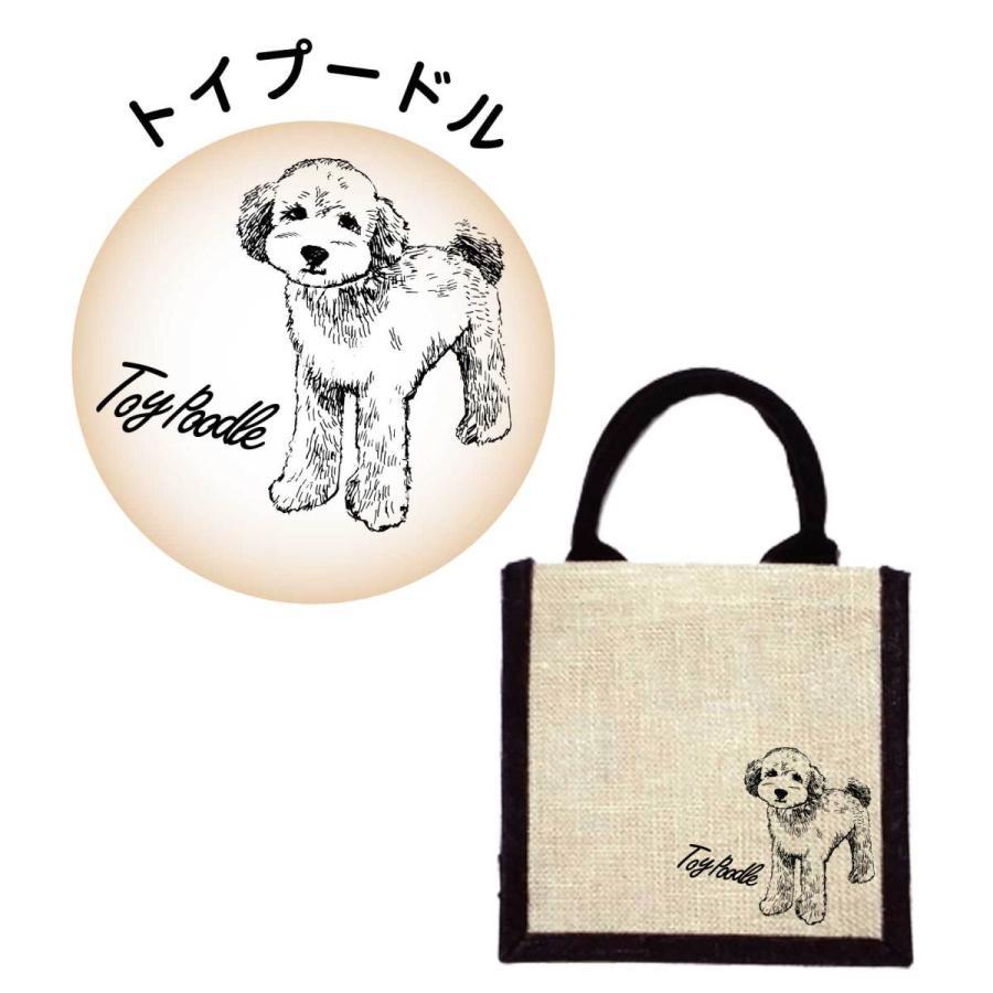 ジュートバッグ 犬のデザインイラスト SSミニサイズ 国内生産品(マチ色:ブラック) koyo-luxol 07