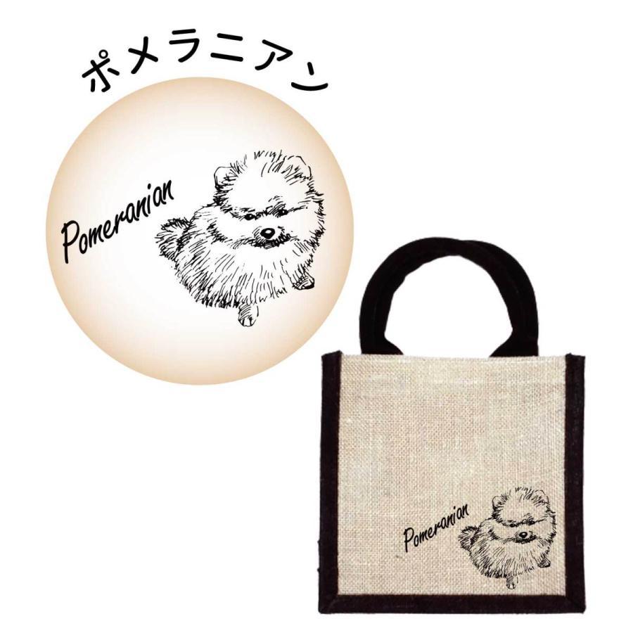 ジュートバッグ 犬のデザインイラスト SSミニサイズ 国内生産品(マチ色:ブラック) koyo-luxol 08