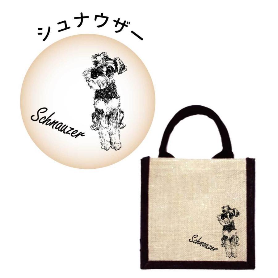 ジュートバッグ 犬のデザインイラスト SSミニサイズ 国内生産品(マチ色:ブラック) koyo-luxol 09