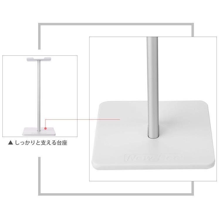 ヘッドホン スタンド 収納 保管 シンプル 高級感 組み立て式 ヘッドフォン ディスプレイ ヘッドホン収納|koyokoma|05