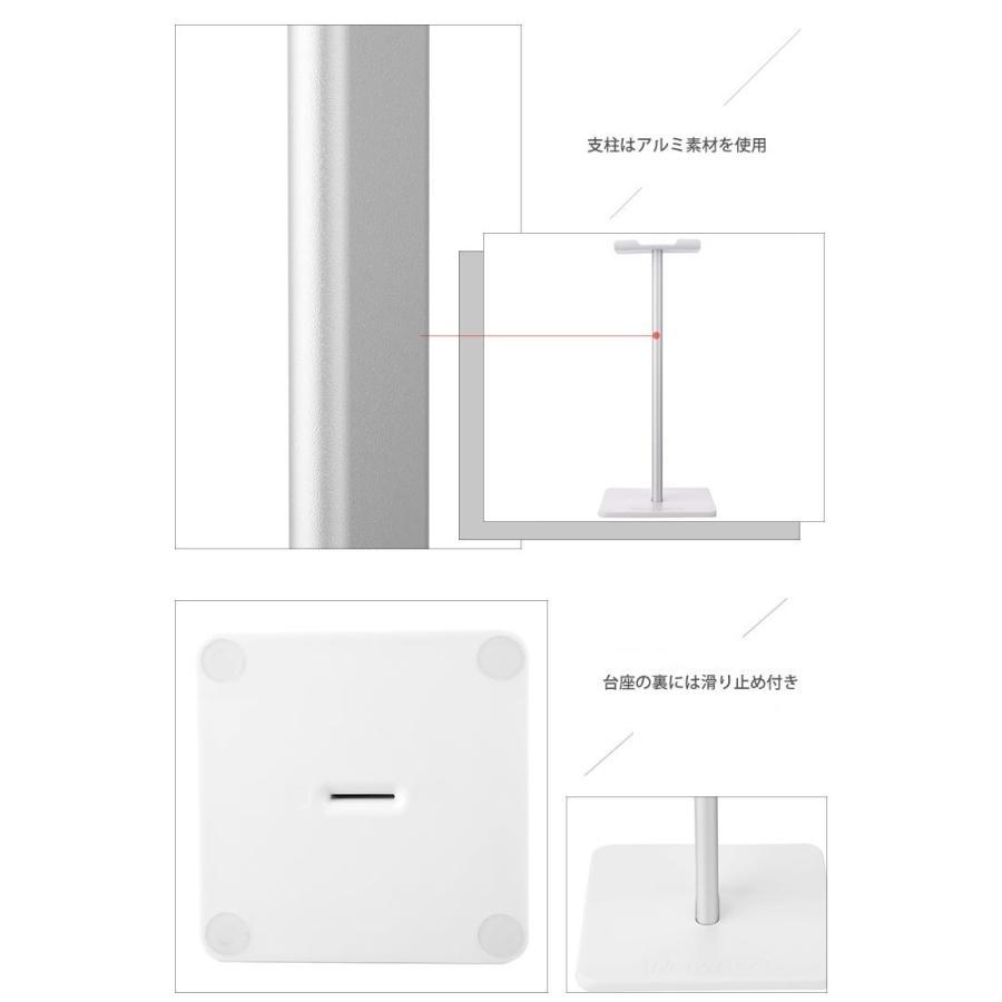 ヘッドホン スタンド 収納 保管 シンプル 高級感 組み立て式 ヘッドフォン ディスプレイ ヘッドホン収納|koyokoma|06