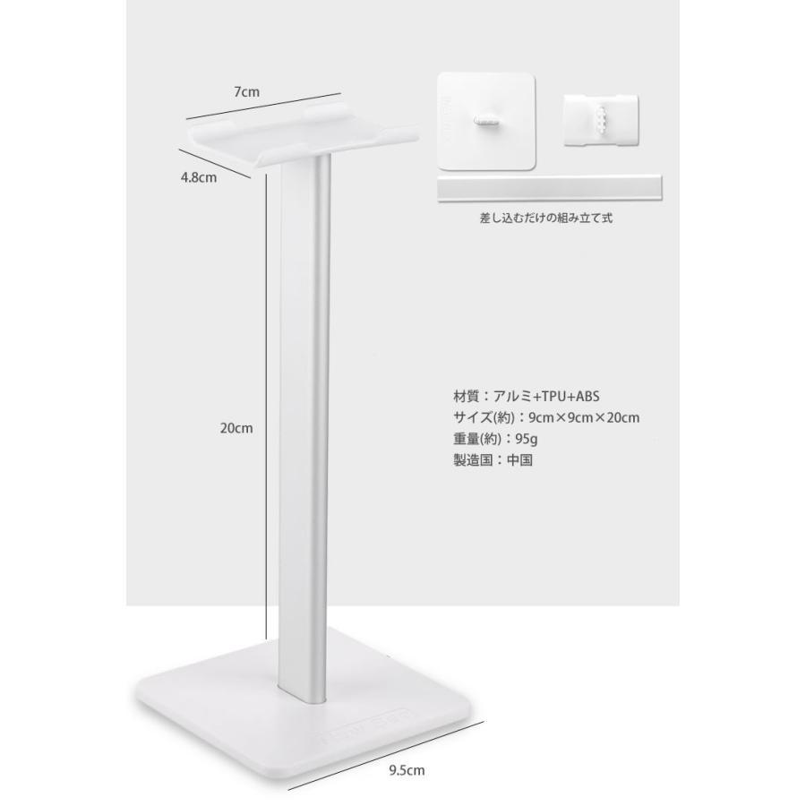 ヘッドホン スタンド 収納 保管 シンプル 高級感 組み立て式 ヘッドフォン ディスプレイ ヘッドホン収納|koyokoma|09