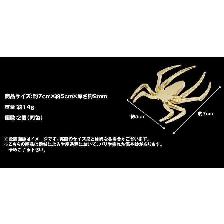 3D カーステッカー 2個セット 蜘蛛 クモ スパイダー ドレスアップ 車 バイク カー用品 エンブレム ステッカー シール koyokoma 05