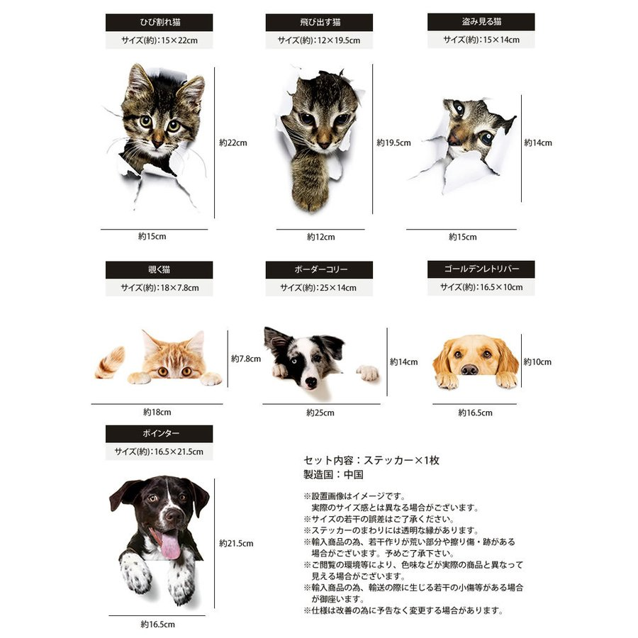 動物 カーステッカー アニマル 犬 猫 かわいい ドレスアップ 車 バイク カー用品 ステッカー|koyokoma|05