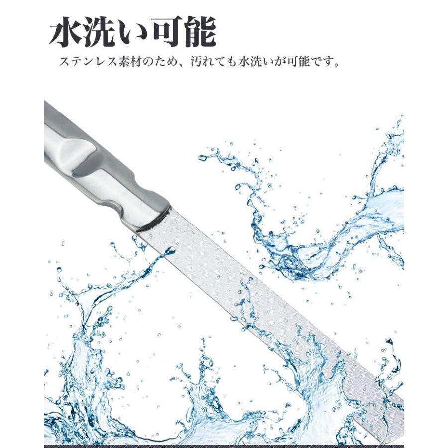 爪やすり つめやすり 爪磨き 両面 ネイルケア マニキュア 手入れ ネイル 爪 ステンレス 収納ケース 付属 男女兼用 koyokoma 05