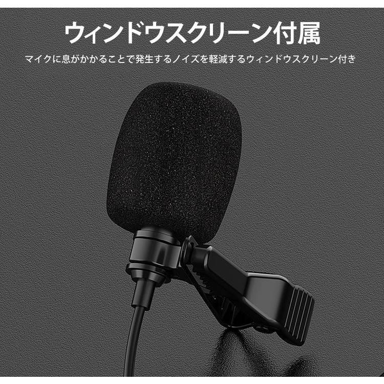 イヤホン ピンマイク 無指向性 ケーブル1.4m クリップ ミニマイク 3.5mm 変換ケーブル 収納袋 スマートフォン パソコン 片耳|koyokoma|05