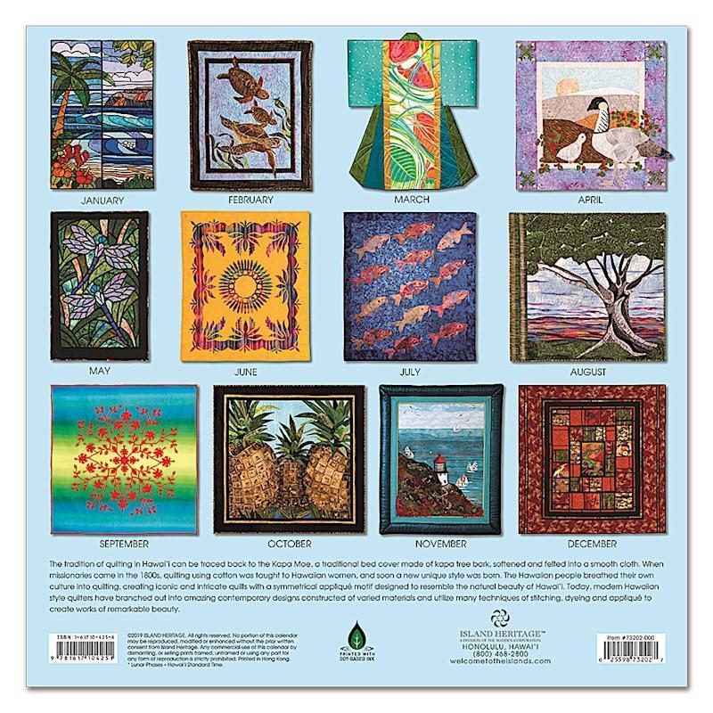 Sale! 2020年 アイランドヘリテイジ社製 ハワイカレンダー Contemporary Quilts of Hawaii  2020年 ハワイアンキルト ハワイアン雑貨 koyomi10 02