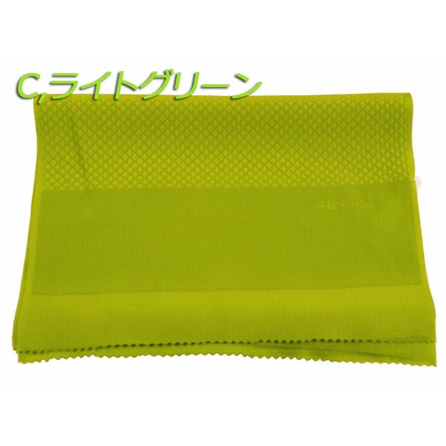 振袖用 菱柄 丹後ちりめん 正絹 帯揚げ 全6色 ah-99|koyuki|06