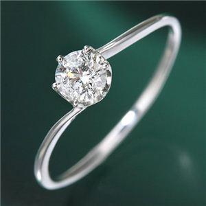 【お気に入り】 プラチナ0.3ct ダイヤリング 指輪 指輪 プラチナ0.3ct 15号 15号, フルグレース:b7857bec --- airmodconsu.dominiotemporario.com
