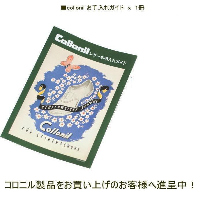 【コロニル】Collonil   1909 シュプリームプロテクトスプレー(防水スプレー)革バッグ・財布専用・【co-23】 バッグ・財布用レザーケア|kpg|04