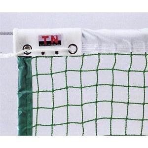 BRIDGESTONE(ブリヂストン)テニスネット(グリーン)11-5060
