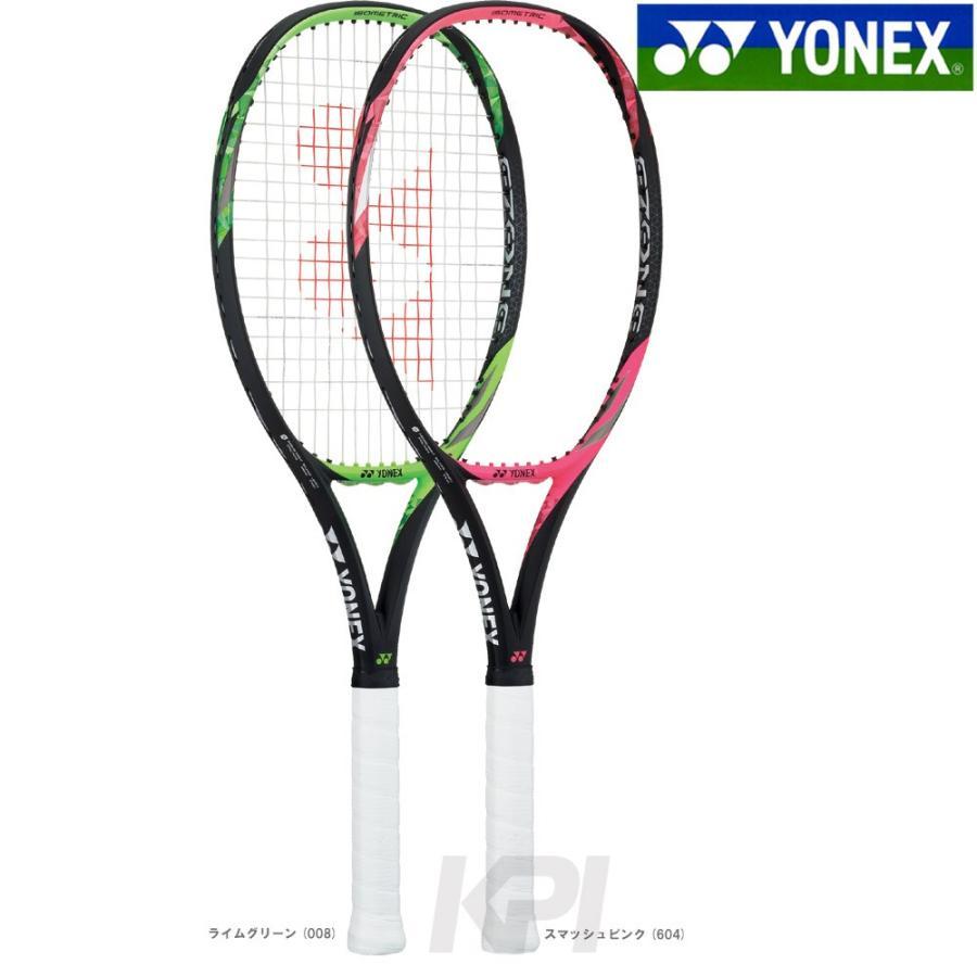 【海外限定】 「2017新製品」YONEX ヨネックス ヨネックス 「EZONE 「EZONE LITE LITE Eゾーンライト 17EZL」硬式テニスラケット, 水巻町:f2840e4a --- airmodconsu.dominiotemporario.com