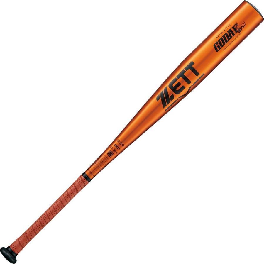 逆輸入 ゼット ZETT 野球バット 硬式アルミバット ゴーダFZ730 オレンジゴールド 84cm ゴーダFZ730 84cm ZETT BAT11684-5600, Ari shop:e3b1cf06 --- airmodconsu.dominiotemporario.com
