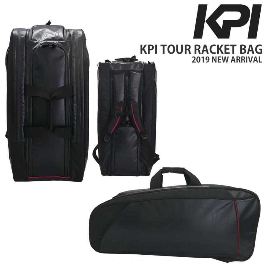 最安値 ケーピーアイ KPI テニスバッグ ケーピーアイ・ケース Racket KPI Tour Racket Bag KPI KPIツアーラケットバッグ KPIオリジナル商品 KB-1167A 2月上旬入荷予定※予約, Ladia:49a28d79 --- airmodconsu.dominiotemporario.com