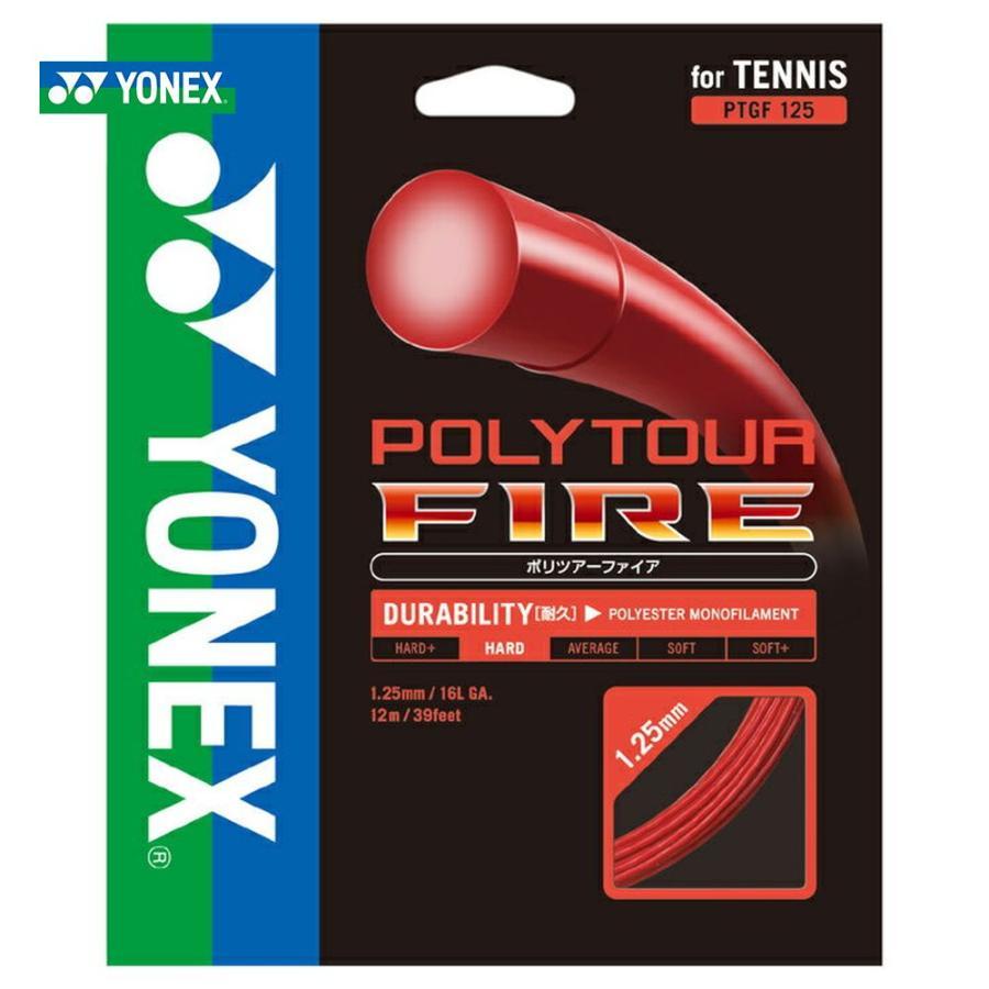 【NEW限定品】 YONEX(ヨネックス)「POLY TOUR 240mロール FIRE 125(ポリツアーファイア125) 240mロール FIRE PTF125-2」硬式テニスストリング(ガット), ナナエチョウ:b32814ff --- airmodconsu.dominiotemporario.com