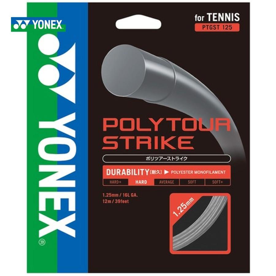 ヨネックス YONEX テニスガット・ストリング POLYTOUR STRIKE 120 ポリツアーストライク120 240mロール PTST120-2