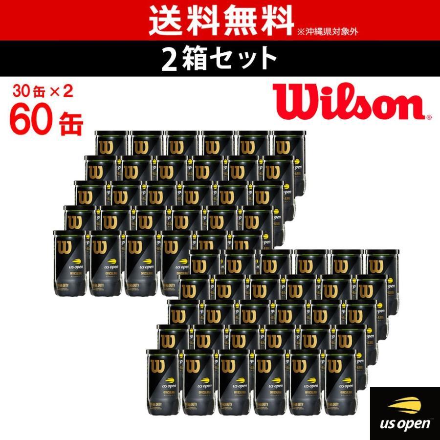 新品本物 「2箱セット」Wilson ウイルソン US ウイルソン OPEN EXTRA テニスボール DUTY BALL PROMO BALL USオープン・エクストラ・デューティ プロモ 1箱=30缶〔60球〕WRT1000J3PR テニスボール, UNIT-F:742b2785 --- airmodconsu.dominiotemporario.com