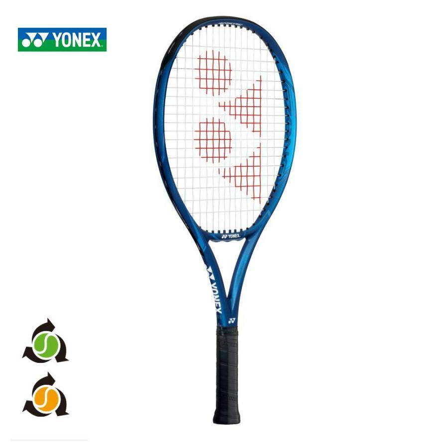 ガット張り上げ済み ヨネックス YONEX 数量限定アウトレット最安価格 テニス ジュニアテニスラケット EZONE 26 Eゾーン 06EZ26G-566 2020モデル