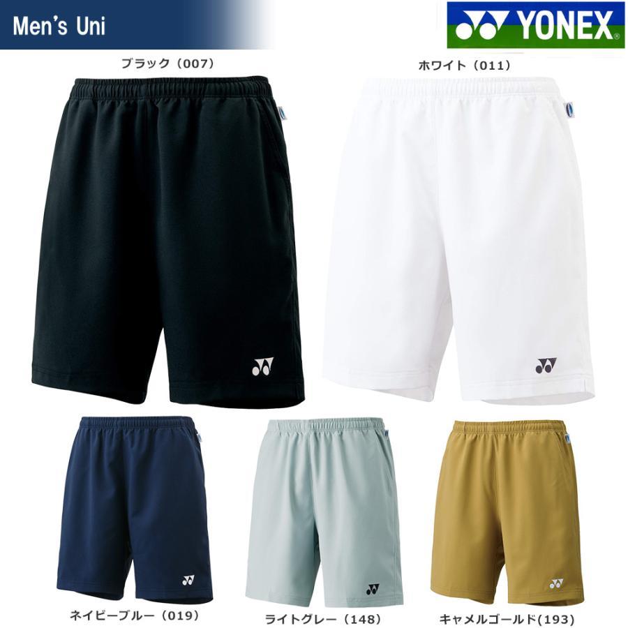 ご予約品 ポスト投函便 送料無料 YONEX ヨネックス 当店限定販売 Uni スポーツウェア 1550 冷感 夏用 ベリークールハーフパンツ
