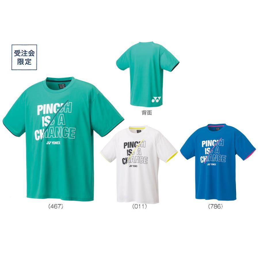 ヨネックス YONEX テニスウェア ユニセックス ユニ 2021SS ドライTシャツ 定番 16535Y 即日出荷 オーバーのアイテム取扱☆