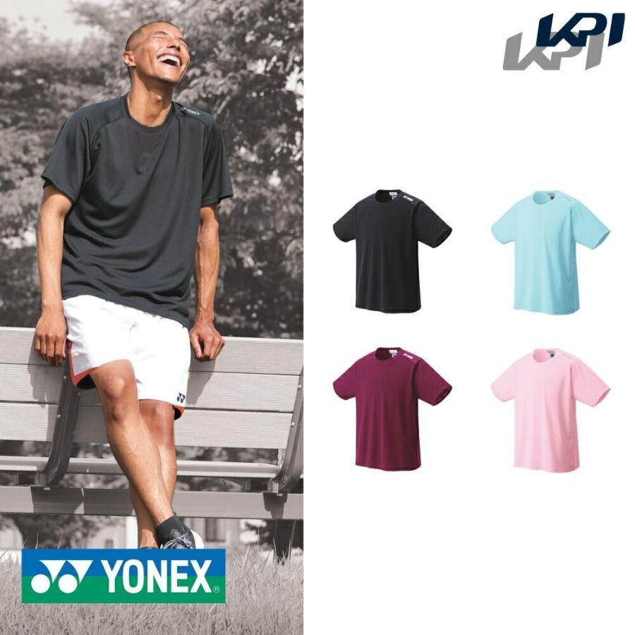 ヨネックス YONEX テニスウェア ユニセックス 16566 2021SS ドライTシャツ 新作販売 2020春夏新作