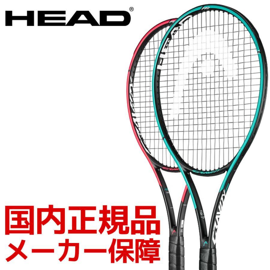 ヘッド 再再販 HEAD 硬式テニスラケット Graphene 360+ Gravity ヘッドテニスセンサー対応 フレームのみ PRO 234209 中古 プロ グラビティ