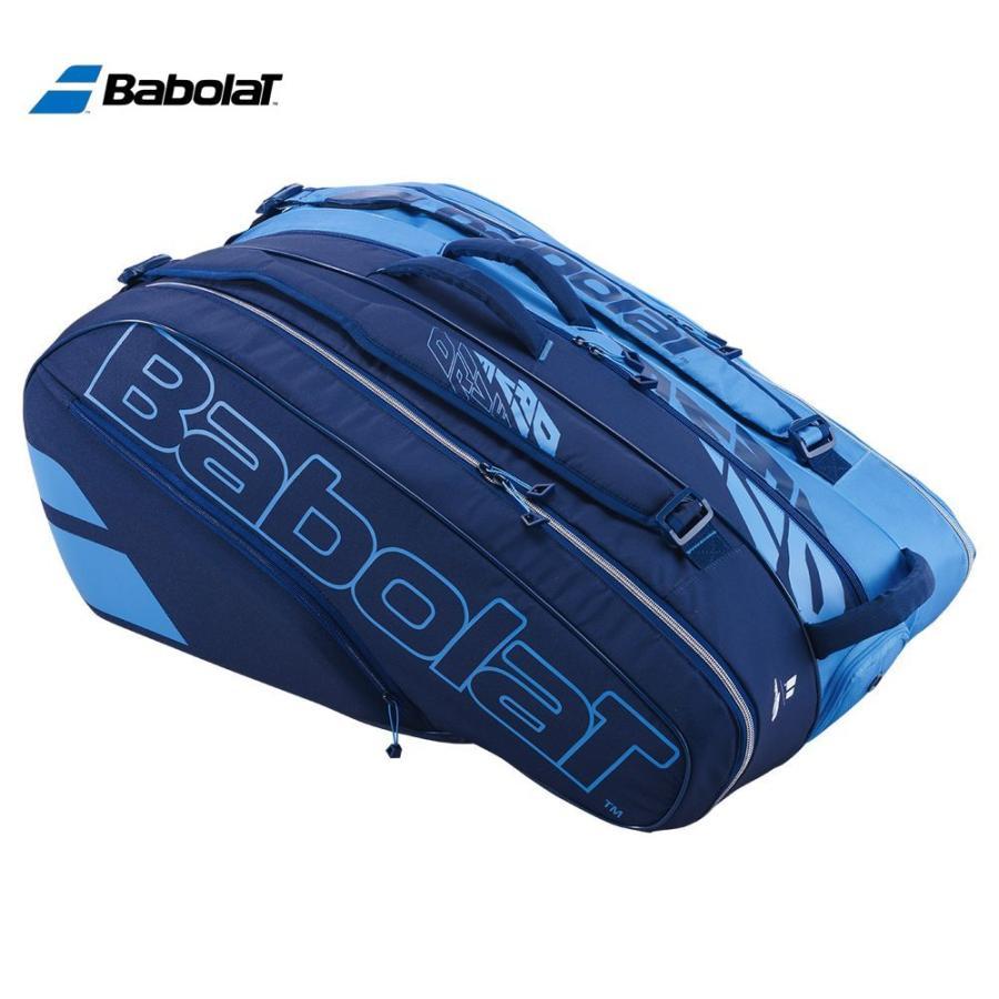 バボラ Babolat テニスバッグ ケース RACKET HOLDER X PURE おしゃれ DRIVE 12 ラケット12本収納可 買取 751207 ラケットバッグ