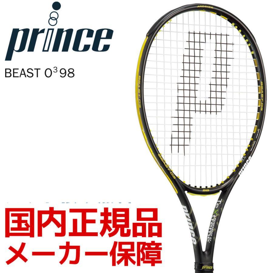 プリンス Prince テニス硬式テニスラケット BEAST O3 98 フレームのみ 7TJ066 入手困難 フェイスカバープレゼント オースリー98 ビースト 新色追加