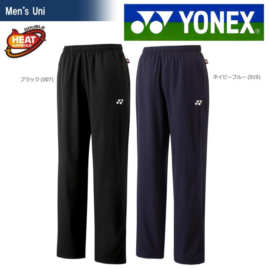 ヨネックス YONEX テニスウェア・バドミントンウェア ユニセックス 裏地付ウィンドウォーマーパンツ フィットスタイル 80062「2018FW」