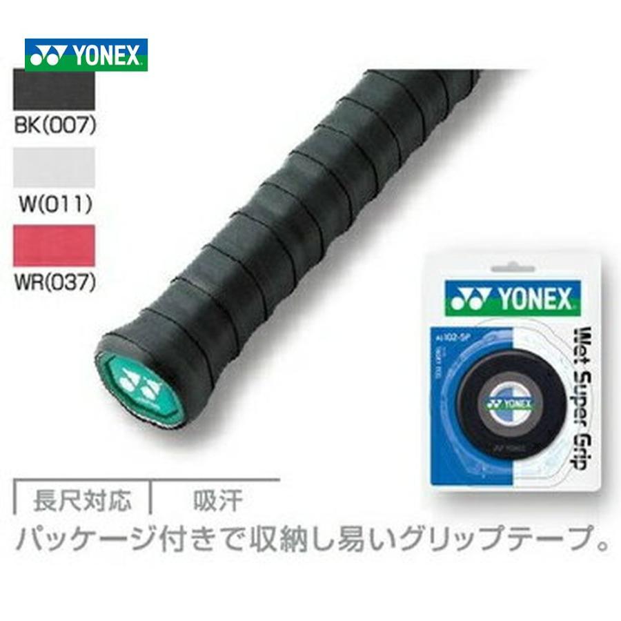 YONEX ヨネックス ウェットスーパグリップAC102-5P トラスト オーバーグリップ 即日出荷 驚きの値段で