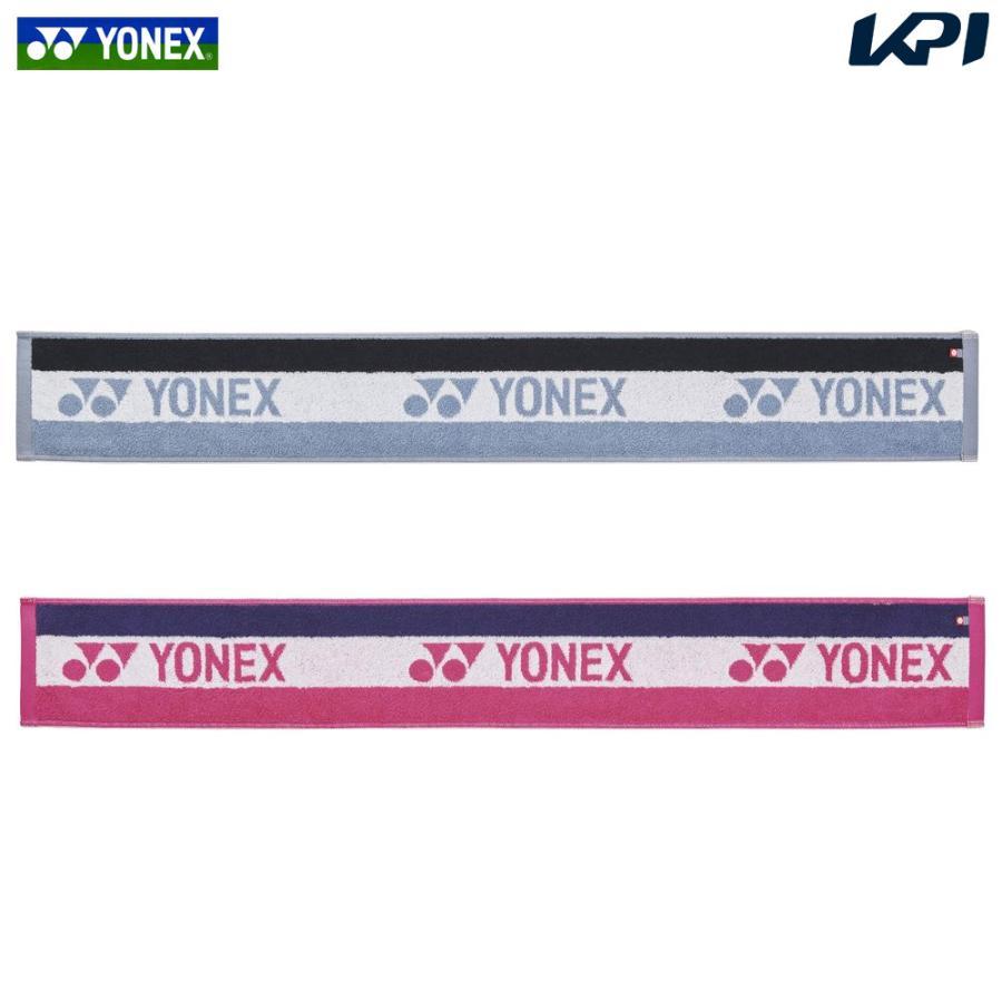 ヨネックス YONEX 激安卸販売新品 テニスアクセサリー AC1076 マフラータオル 即納最大半額