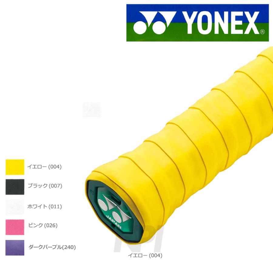 YONEX ヨネックス ウェットスーパーソフトグリップ オーバーグリップテープ AC136-3 半額 蔵 3本入