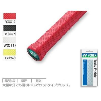 YONEX ヨネックス AC143 正規認証品!新規格 ターキーフィットグリップ 販売実績No.1
